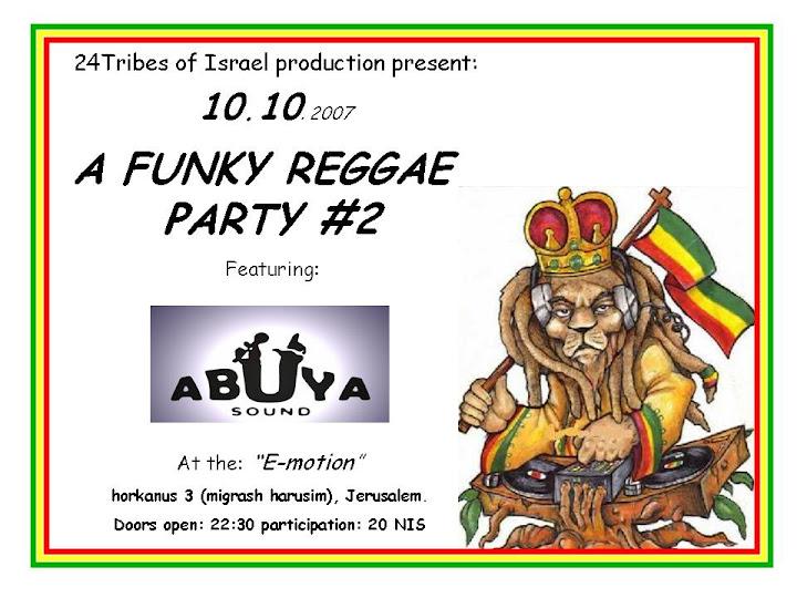 funky reggae party 2#