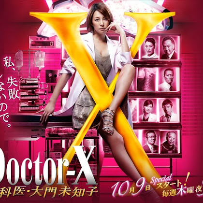 Doctor-X 外科医・大門未知子 第3期