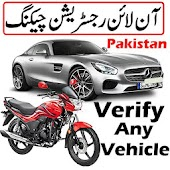 Verify Any Vehicle Pakistan