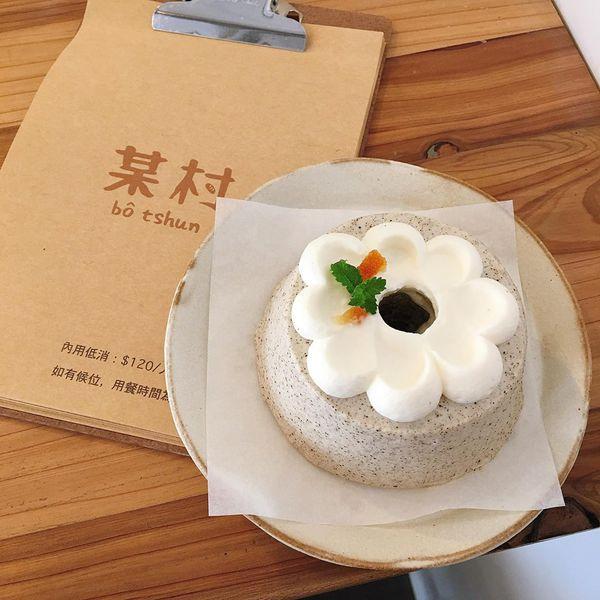 某村bô tshun - 將歡樂與好心情揉進麵包裡,傳達滿滿人情味。