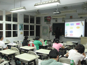 Photo: 20111014頭份(五)輕鬆學會計—管理會計實務應用003