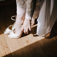 Wedding photographer Katerina Karpeshova (Eska). Photo of 01.09.2017