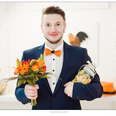 Wedding photographer Aleksey Romanenko (ALEXMADE). Photo of 24.04.2014