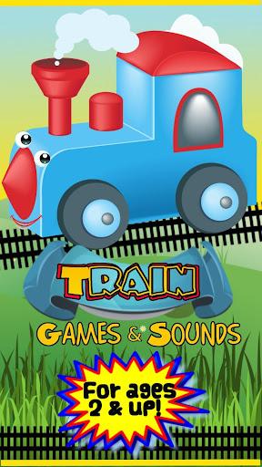 子供のための列車ゲーム!フリー