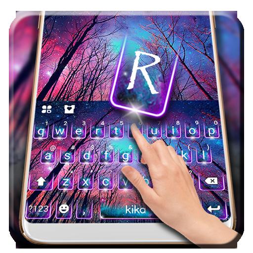 Galaxy Wallpaper Keyboard Theme Icon