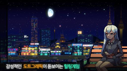Sunless City : 야경게임  captures d'écran 1