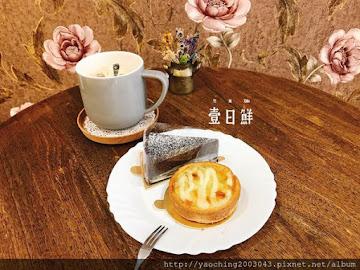 壹日鮮ケーキ屋
