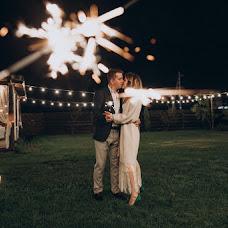 Wedding photographer Kseniya Olifer (kseniaolifer). Photo of 02.11.2018