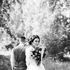 Wedding photographer Elena Ivasiva (Friedpic). Photo of 29.01.2018
