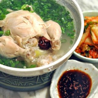 Samgyetang Ginseng Chicken Soup with Amazon Kit