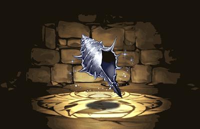 パズドラアイランドの貝殻【銀】