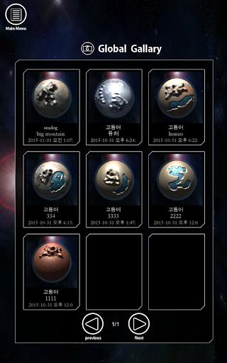 Planet Maker  screenshots 4