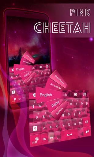 粉红猎豹GO键盘