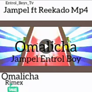 Cover Art for song Omalicha Remix