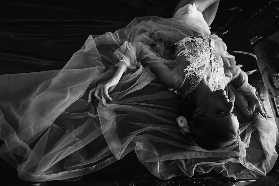 Wedding photographer Mariya Shalaeva (mashalaeva). Photo of 04.07.2016
