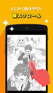 pixivコミック - 無料漫画が毎日更新 screenshot 4