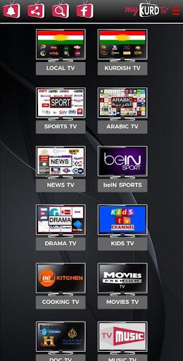 MY KURD TV cheat hacks