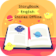 STORYBOOK-English Stories Offline Download for PC Windows 10/8/7