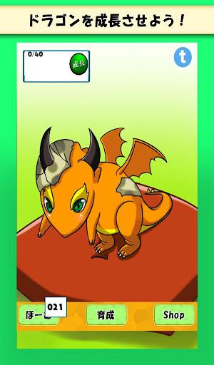 Little Dragon 1.0 Windows u7528 3