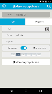 (APK) تحميل لالروبوت / PC HiQ Cloud تطبيقات screenshot