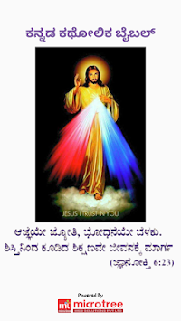 Download kannada catholic bible, kannadacatholicbible. Org, apk.