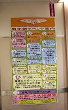 Photo: イオン土崎港店開店36周年祭。イベント盛りだくさん。