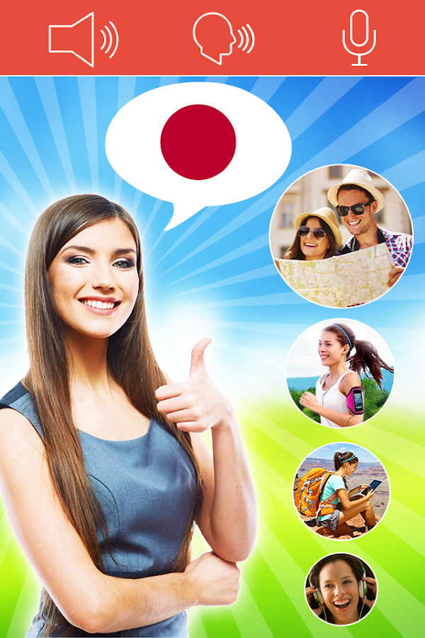 Would it be hard to learn Japanese if you speak Spanish?