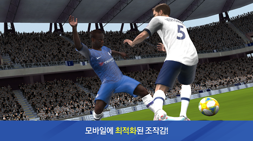 FIFA Mobile 1.0.01 screenshots 18