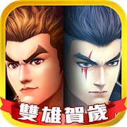 App Icon for 正牌龍虎門 - 殺道行者來襲 App in Korea Play Store