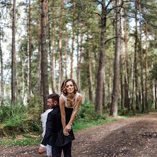 Wedding photographer Alina Knyazeva (AlinaIgorevna). Photo of 20.09.2016