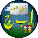 Best Urdu Qaida for Kids icon