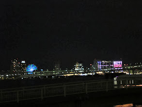 Photo: Ferris wheel and light show