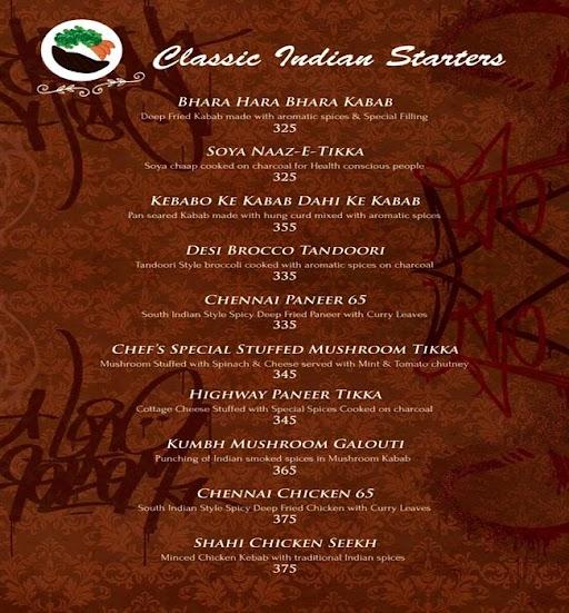Do Not Disturb menu 4