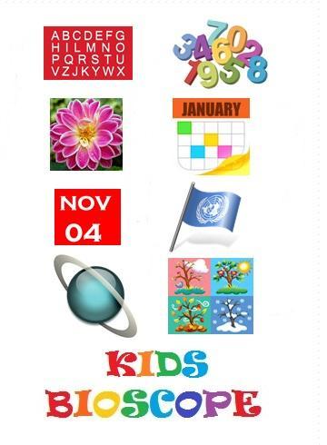 Kids Bioscope