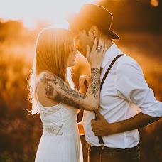 Hochzeitsfotograf René Schreiner (rene-schreiner). Foto vom 23.07.2018