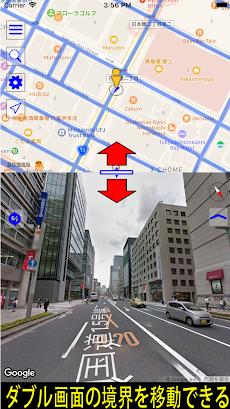 ストリートビュー プラス2 - 便利な地図アプリのおすすめ画像1
