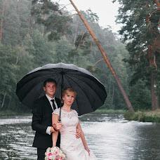 Wedding photographer Yana Kazankova (ykazankova). Photo of 07.11.2016