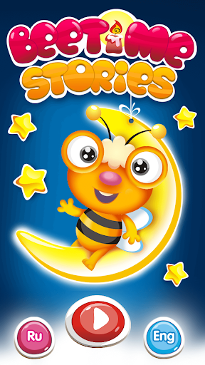 BeeTime Stories – fairy-tales
