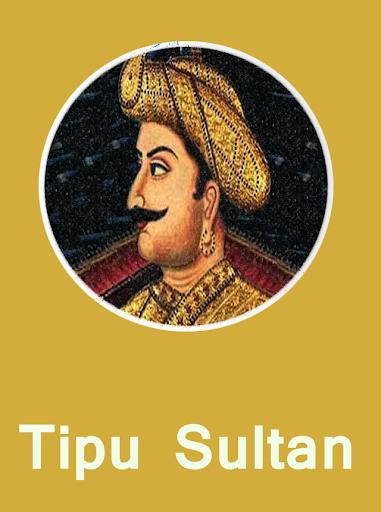 Tipu sultan ss1