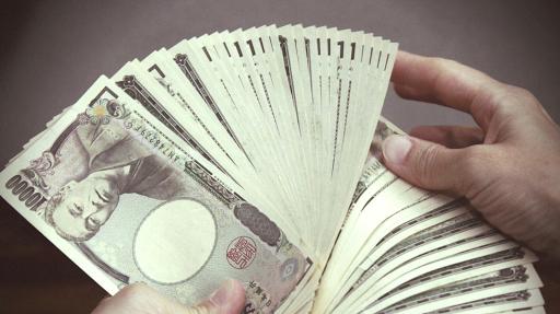 billet-yen-japon-argent
