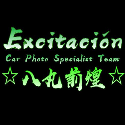 ☆八丸前煌☆~Excitación~のプロフィール画像