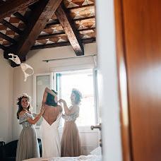 Wedding photographer Alex Shat (Cleric). Photo of 16.07.2018