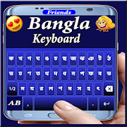 Friends Bangla Keyboard