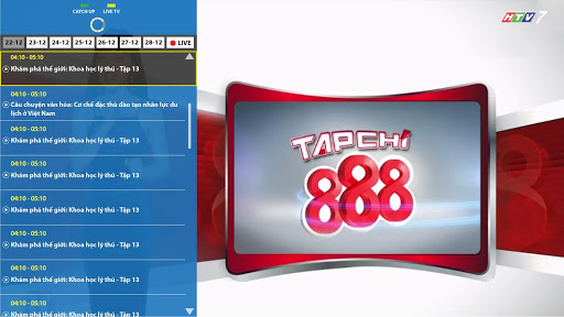 HTVC for Android Sony TV 1.0.2 3