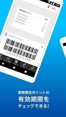 楽天ポイントカード-楽天スーパーポイントが使える!貯まる!のおすすめ画像3