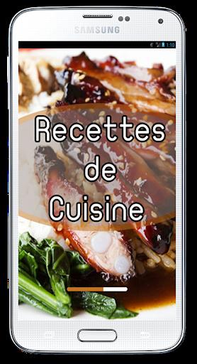 Recettes de Cuisine Gratuite