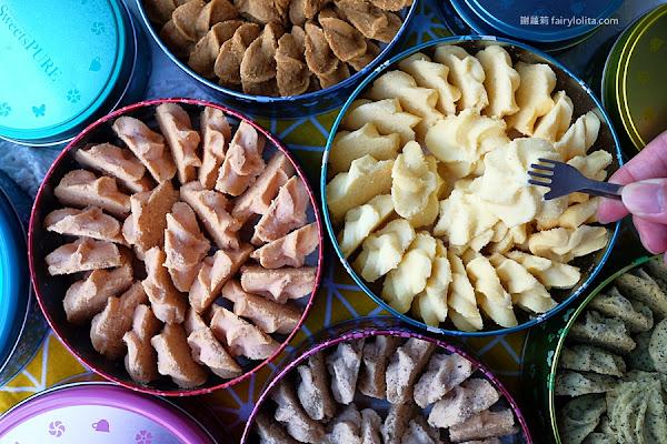 SweetsPURE 溫感烘焙。2020年年節優惠禮盒早鳥超限量預購!全台口味最多超夯手工曲奇餅,一吃讓你停不下來!