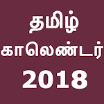 Tamil Calendar 2018 with Rasi Icon