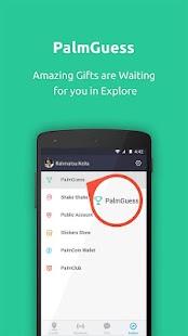 PalmChat- Chat, Love, Dating !- screenshot thumbnail