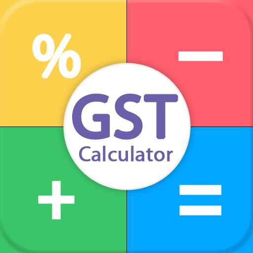 GST Calculator & Tax Rate India 2017